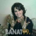 عائشة من القاهرة | أرقام بنات | موقع بنات 99