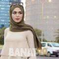 خديجة من مصر 25 سنة عازب(ة) | أرقام بنات واتساب