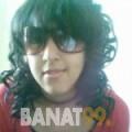 أسية من البحرين 33 سنة مطلق(ة)   أرقام بنات واتساب