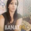 هنادي من بنغازي | أرقام بنات | موقع بنات 99