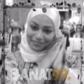 رانية من ولاد تارس | أرقام بنات | موقع بنات 99