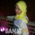 رهف من لبنان 33 سنة مطلق(ة)   أرقام بنات واتساب