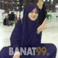 يسرى من البحرين 26 سنة عازب(ة)   أرقام بنات واتساب
