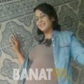 نسمة من اليمن 28 سنة عازب(ة) | أرقام بنات واتساب