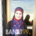 أمال من بنغازي | أرقام بنات | موقع بنات 99
