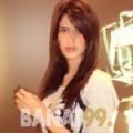 فاتي من ولاد تارس | أرقام بنات | موقع بنات 99