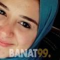 ندى من بنغازي | أرقام بنات | موقع بنات 99