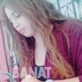 ياسمينة من الكويت 21 سنة عازب(ة) | أرقام بنات واتساب