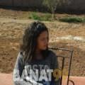 هانية من محافظة سلفيت | أرقام بنات | موقع بنات 99