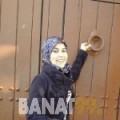 رقية من بنغازي | أرقام بنات | موقع بنات 99