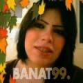 صوفية من اليمن 28 سنة عازب(ة) | أرقام بنات واتساب
