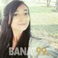شامة من البحرين 21 سنة عازب(ة) | أرقام بنات واتساب