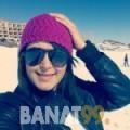 صباح من دمشق | أرقام بنات | موقع بنات 99