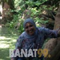 سونة من محافظة سلفيت | أرقام بنات | موقع بنات 99