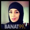 مريم من السعودية 27 سنة عازب(ة)   أرقام بنات واتساب