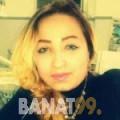 روعة من بنغازي | أرقام بنات | موقع بنات 99