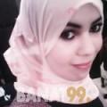 يارة من القاهرة | أرقام بنات | موقع بنات 99