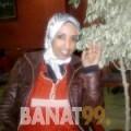 زنوبة من دمشق | أرقام بنات | موقع بنات 99