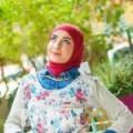 هديل من قرية عالي | أرقام بنات | موقع بنات 99