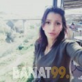 رفيقة من قطر 22 سنة عازب(ة) | أرقام بنات واتساب