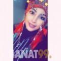 سناء من دبي | أرقام بنات | موقع بنات 99
