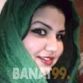 سهير من القاهرة   أرقام بنات   موقع بنات 99