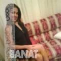 شيماء من بنغازي | أرقام بنات | موقع بنات 99