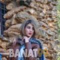 غزلان من سوريا 22 سنة عازب(ة) | أرقام بنات واتساب