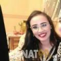 زينة من مصر 22 سنة عازب(ة) | أرقام بنات واتساب