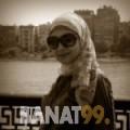 انسة من الجزائر 33 سنة مطلق(ة) | أرقام بنات واتساب
