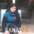 ميساء من محافظة سلفيت | أرقام بنات | موقع بنات 99