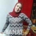 ضحى من اليمن 22 سنة عازب(ة) | أرقام بنات واتساب