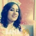 أمينة من ولاد تارس | أرقام بنات | موقع بنات 99