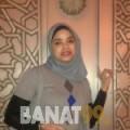 إيمة من بنغازي | أرقام بنات | موقع بنات 99