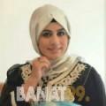 أحلام من محافظة سلفيت | أرقام بنات | موقع بنات 99