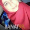 مريم من الخور | أرقام بنات | موقع بنات 99