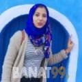 رحاب من دبي | أرقام بنات | موقع بنات 99
