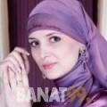 إبتسام من دمشق | أرقام بنات | موقع بنات 99