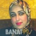 حنان من المغرب 28 سنة عازب(ة)   أرقام بنات واتساب