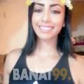ياسمينة من لبنان 21 سنة عازب(ة) | أرقام بنات واتساب