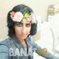 يمنى من قسنطينة | أرقام بنات | موقع بنات 99