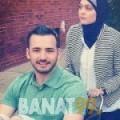 سورية من صور | أرقام بنات | موقع بنات 99
