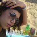 سناء من القاهرة | أرقام بنات | موقع بنات 99