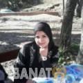 شادية من دمشق | أرقام بنات | موقع بنات 99