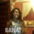 ميرنة من بنغازي | أرقام بنات | موقع بنات 99