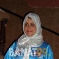 منار من عمان 47 سنة مطلق(ة) | أرقام بنات واتساب