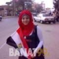 رفيقة من محافظة سلفيت | أرقام بنات | موقع بنات 99