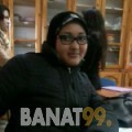 بشرى من بنغازي | أرقام بنات | موقع بنات 99