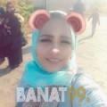 هنودة من دمشق   أرقام بنات   موقع بنات 99