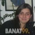 سميرة من قرية عالي | أرقام بنات | موقع بنات 99